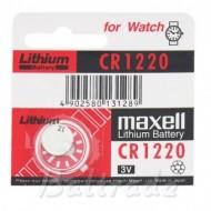 Baterija MAXELL CR1220